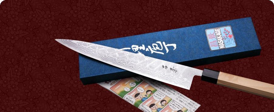 Shimo style knife by Masakage.