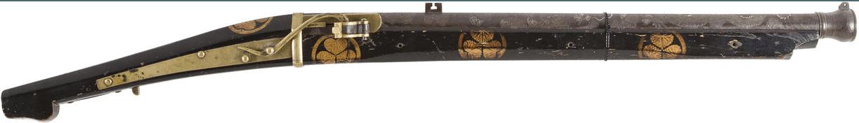 Matchlock by Bizen Sukeyuki, Edo period (early 19th century)