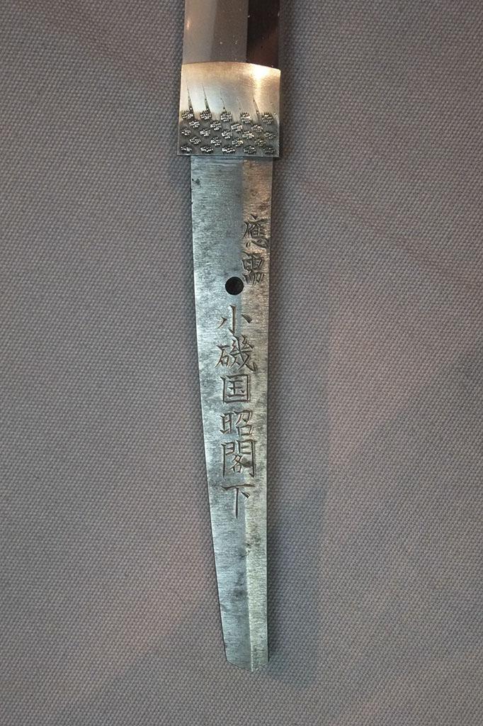 Tang inscription, left side.