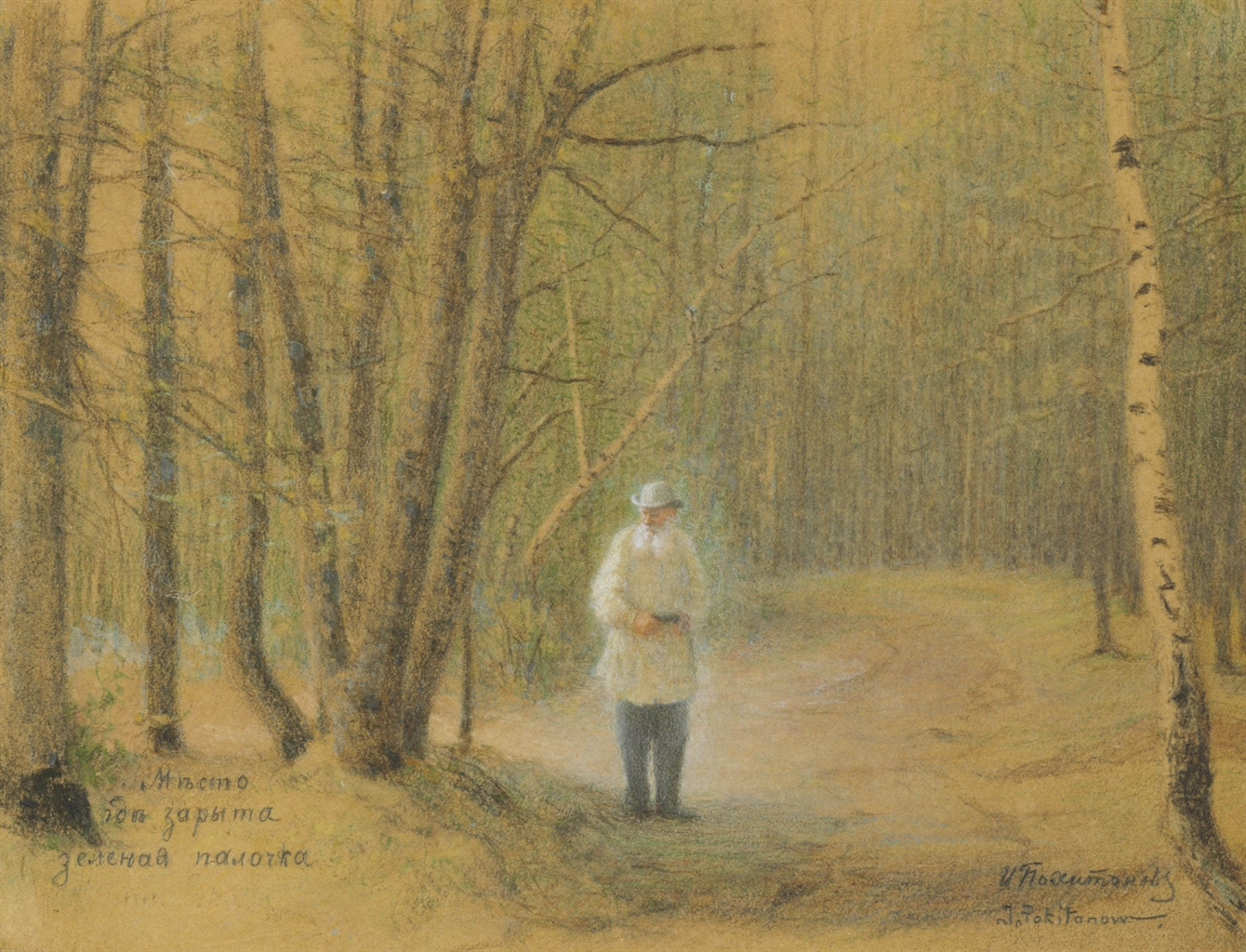 Leo Tolstoy in the Zakaz Forest by Ivan Pavlovich Pokhitonov