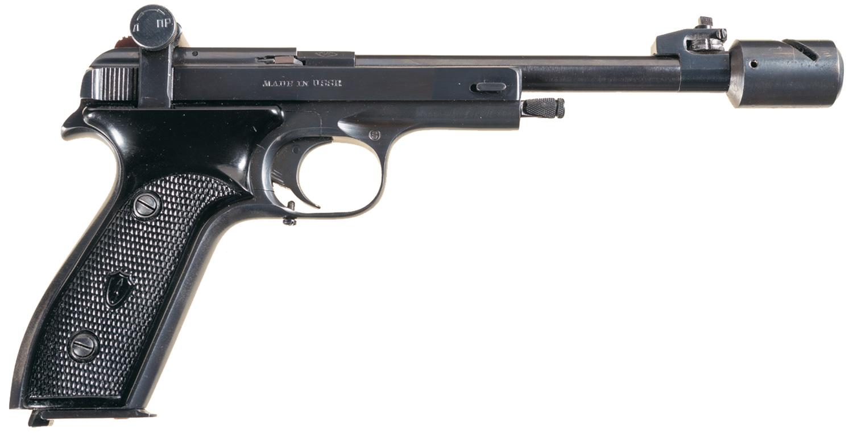 Margolin's MCM Olympic Rapid Fire Match pistol. (Picture courtesy rockislandauction.com).