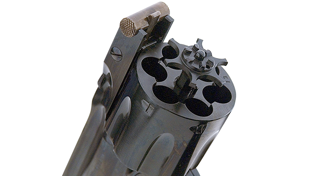 The cartridge extractor fully extended.