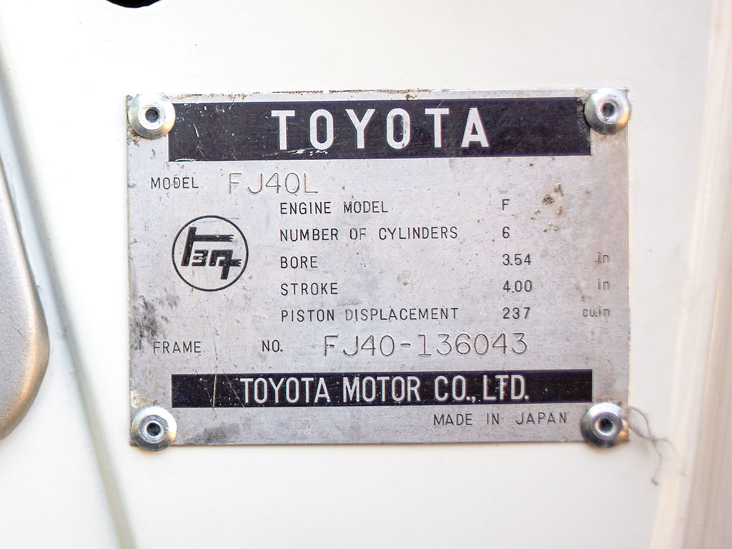 Toyota Land Cruiser FJ40_020