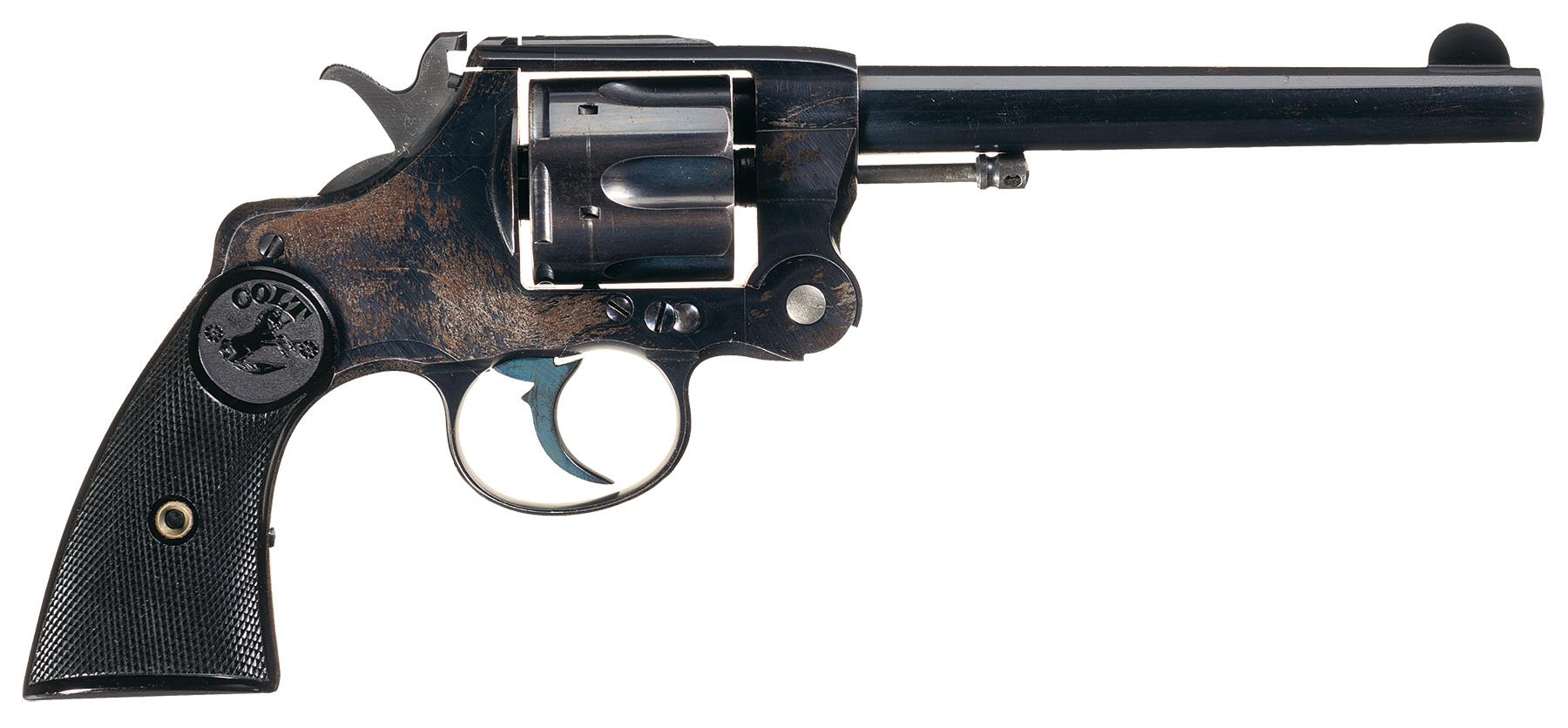There appears to be some scratching and rust visible in this photograph of the right side of the revolver.