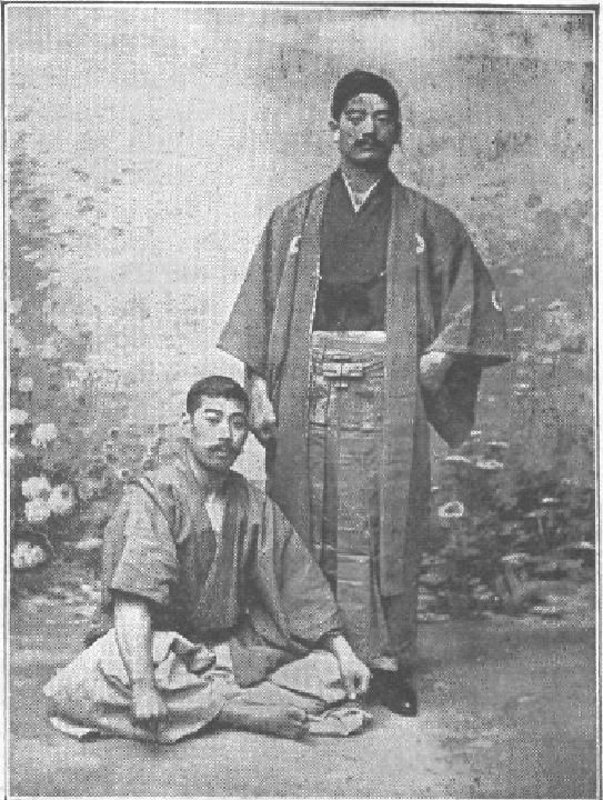 Yukio Tani and Sadakazu Uyenishi
