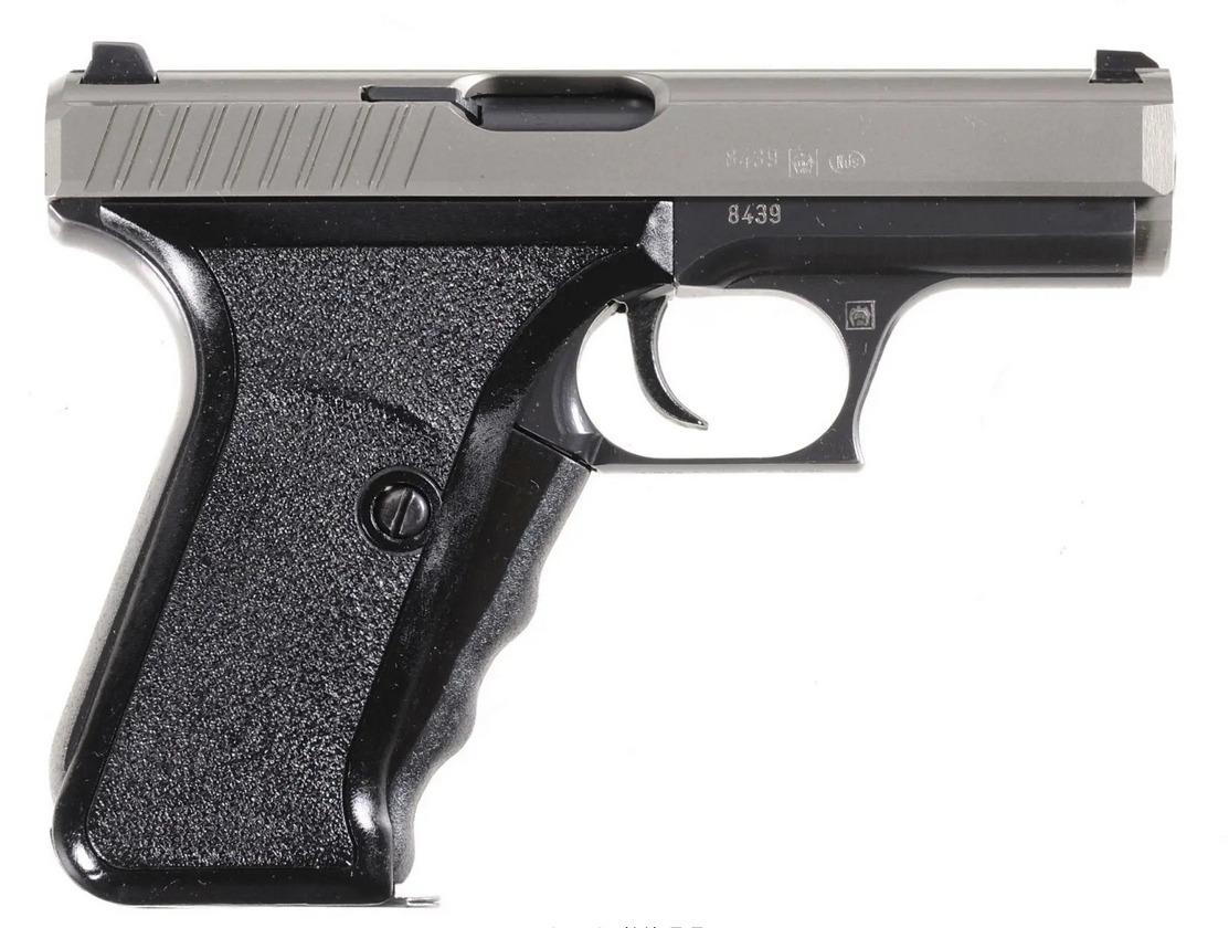 Heckler&Koch P7 pistol