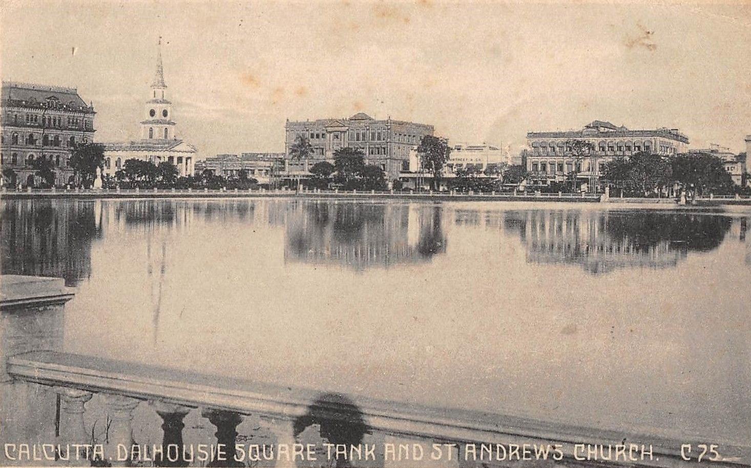tank Dalhousie Square Calcutta